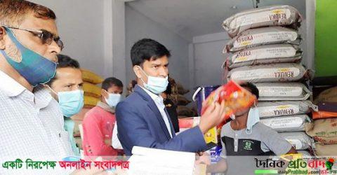 ভেজাল বিরোধী অভিযানে ৪ প্রতিষ্ঠানকে ৫০ হাজার টাকা জরিমানা
