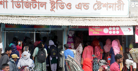 ১০ হাজার টাকা অনুদান গুজবে শিক্ষা প্রতিষ্ঠান ও অনলাইনের দোকানে ভিড়