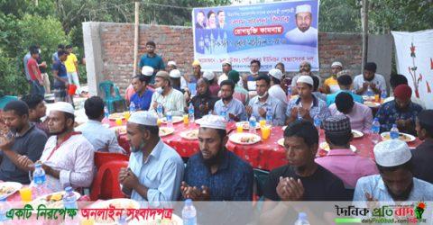 ফরিদগঞ্জ গোবিন্দপুরে স্বেচ্ছাসেবক দলের আয়োজনে ইফতার ও দোয়া অনুষ্ঠান