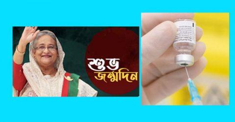 প্রধানমন্ত্রীর জন্মদিনে টিকা পাবে ৮০ লাখ মানুষ: স্বাস্থ্যমন্ত্রী জাহিদ মালেক